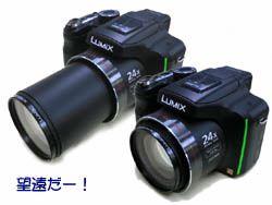 Panasonic DMC-FZ48